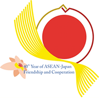 40th Year of ASEAN-Japan Friendship and Cooperation