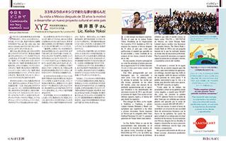 2013_nichiboku160_s