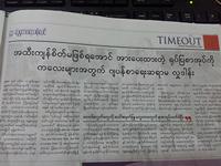 20131104_Myanmar-Times-mya_s