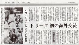 20150212_futsal_s.jpg