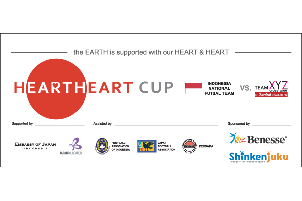 HEARTHEARTCUP