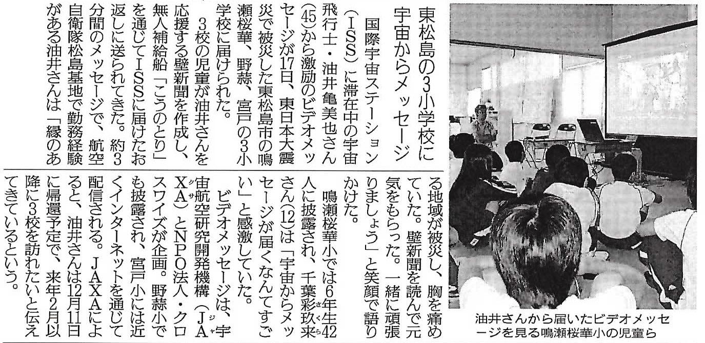yomiuri_20151118