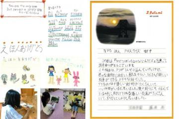 messageO1